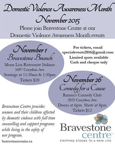 November 2015 Events Poster